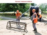 Высоковольтный кабель в Екатеринбурге